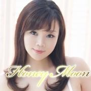 しずか | Honey Moon~ハニームーン~(新橋・汐留)