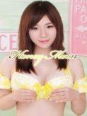 いちか|Honey Moon~ハニームーン~でおすすめの女の子