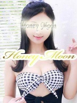 モネ Honey Moon~ハニームーン~で評判の女の子