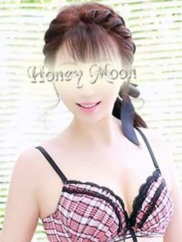 リナ | Honey Moon~ハニームーン~ - 新橋・汐留風俗