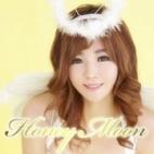 えり|Honey Moon~ハニームーン~ - 新橋・汐留風俗
