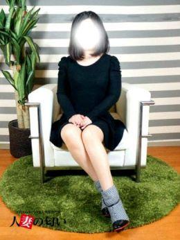 ぼたんさん【敏感体質な美淑女】 | 人妻の匂い - 福井市近郊風俗