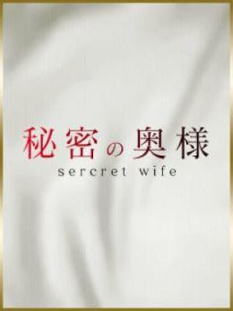 こゆりさん | 人妻の匂い - 福井市近郊風俗