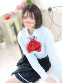 あい|神田ハンドメイドでおすすめの女の子