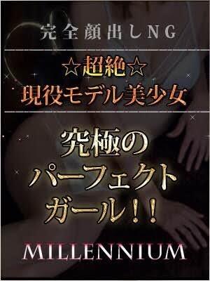 彩香「さやか」(LOVE東京)のプロフ写真1枚目