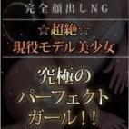 彩香「さやか」|LOVE東京 - 品川風俗
