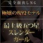 秋奈「あきな」|LOVE東京 - 品川風俗