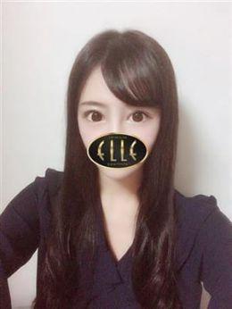 松岡茉優 | Delivery ELLE - 名古屋風俗