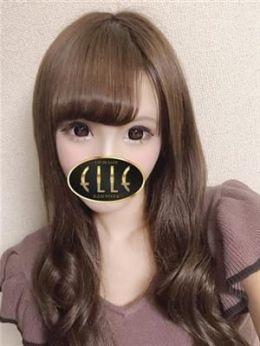 今井華 | Delivery ELLE - 名古屋風俗