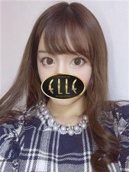 柏麗奈 | Delivery ELLE - 名古屋風俗