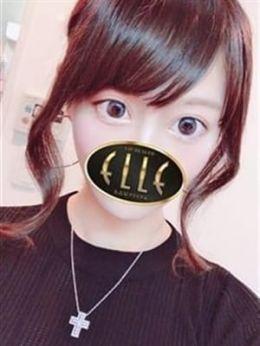 岩崎名美 | Delivery ELLE - 名古屋風俗