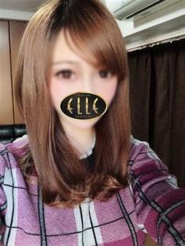 藤田恵名 | Delivery ELLE - 名古屋風俗