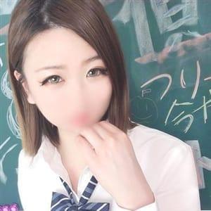 みすと(絶品20歳のウブな娘) | 即脱ぎ倶楽部 - 名古屋風俗