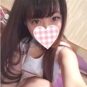とりぷ(スマタが得意な美少女)