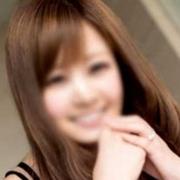 ミサキさんの写真