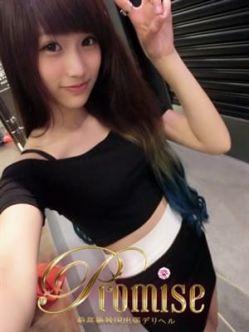 みな|最高級韓国出張:プロミスでおすすめの女の子