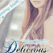 まな|〔デリシャス〕-DELICIOUS- - 福山風俗