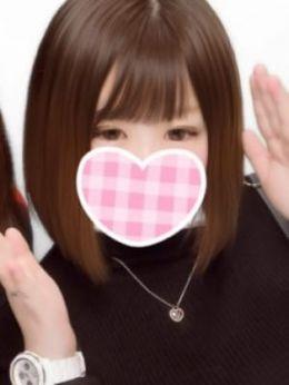 りお   ラブコレ - 福山風俗