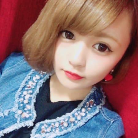 らむ☆美少女系|Fukuyama Love Collection-ラブコレ- - 福山派遣型風俗