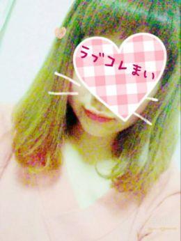 まい | Fukuyama Love Collection-ラブコレ- - 福山風俗