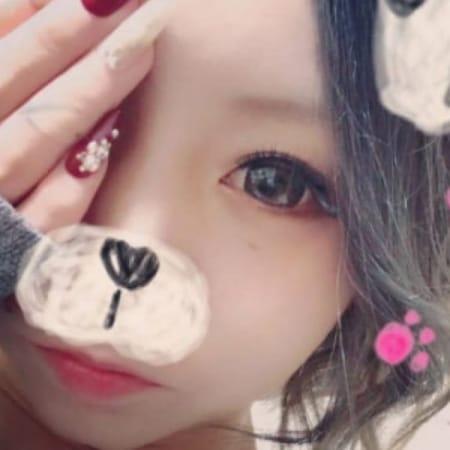 「帰宅っち」03/18(日) 09:00 | れおの写メ・風俗動画