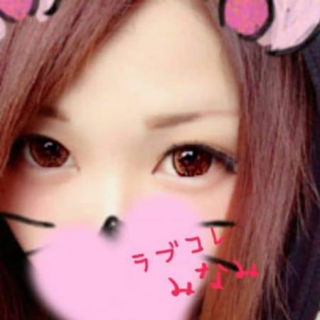 みなみ【夜のアイドル美少女♡】 | Fukuyama Love Collection-ラブコレ-(福山)