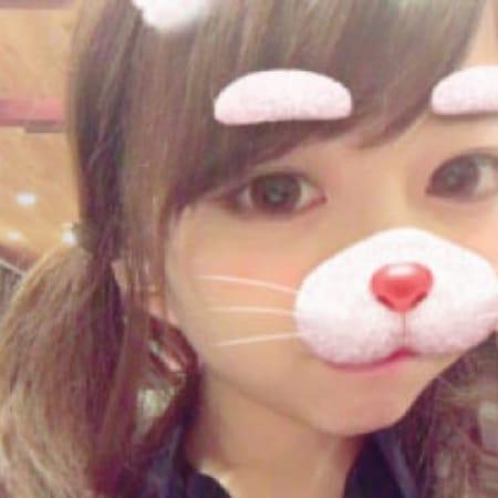 「♡9999円~地元美少女在籍No1♡」01/21(日) 09:48 | Fukuyama Love Collection-ラブコレ-のお得なニュース