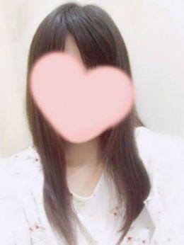 ゆうか | Fukuyama Love Collection-ラブコレ- - 福山風俗