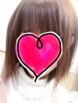 あや | Fukuyama Love Collection-ラブコレ- - 福山風俗