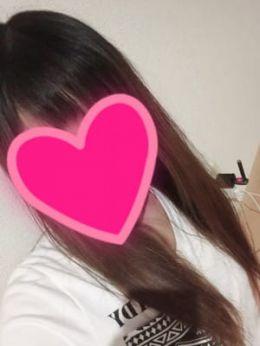 せいら | Fukuyama Love Collection-ラブコレ- - 福山風俗
