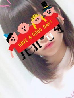 まどか | Fukuyama Love Collection-ラブコレ- - 福山風俗