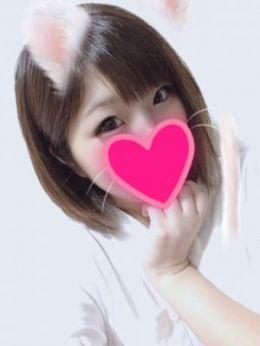 もえ | Fukuyama Love Collection-ラブコレ- - 福山風俗