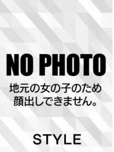 カオル|STYLE(スタイル) - 富山市近郊風俗