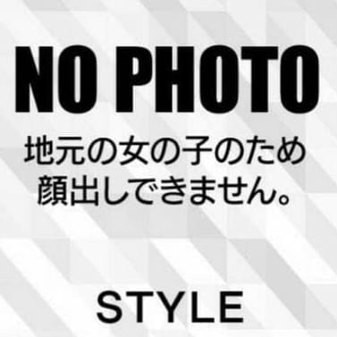 カオル|STYLE(スタイル) - 富山市近郊派遣型風俗