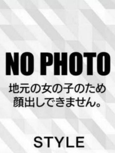 ナツミ|STYLE(スタイル) - 富山市近郊風俗