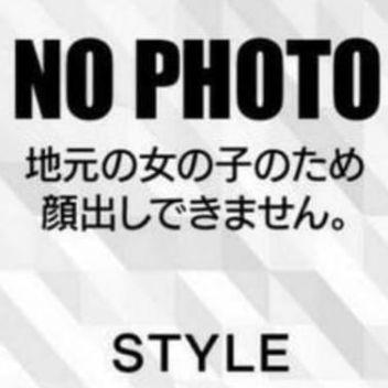 ナツミ | STYLE(スタイル) - 富山市近郊風俗