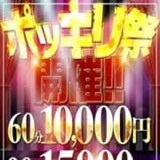 「駅ちか割引!!」05/24(木) 08:57 | エルミタージュのお得なニュース