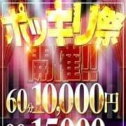 「毎月第1・第3の週に開催お得なイベント情報!!」07/20(金) 07:26   エルミタージュのお得なニュース