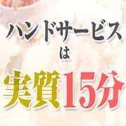 「誰でも出来る簡単高収入♪」07/14(火) 05:00   エルミタージュのお得なニュース
