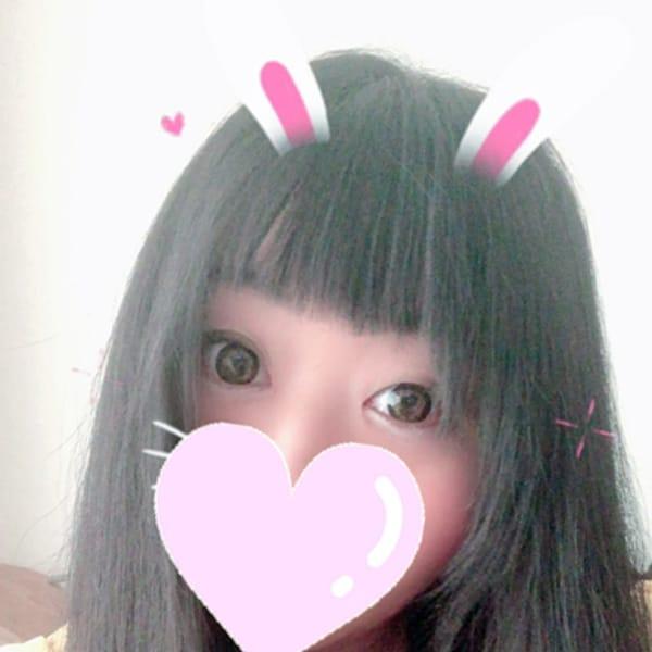 「【ナナゴー新人速報!!】」05/21(木) 01:06 | 75分 10,000円のお得なニュース
