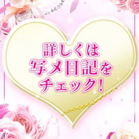凛・りん|清楚女子専門店 MIUMIU - 新潟・新発田風俗