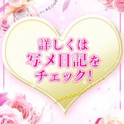 五月・めい|清楚女子専門店 MIUMIU - 新潟・新発田風俗