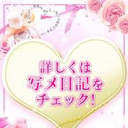 雪乃・ゆきの|清楚女子専門店 MIUMIU - 新潟・新発田風俗