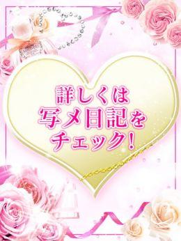 業界未経験あいの   清楚女子専門店 MIUMIU - 新潟・新発田風俗