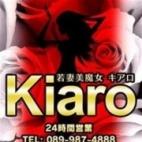 体験いずみ|若妻美魔女Kiaro - 松山風俗