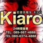体験えりか|若妻美魔女Kiaro - 松山風俗