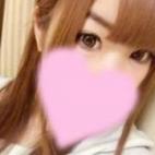 せいら☆ラブチャンス|ラブチャンス高松 - 高松風俗