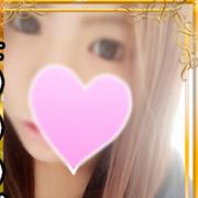 るい☆人妻KISS☆|ラブチャンス高松 - 高松風俗