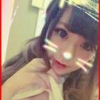りりあ☆ラブチャンス|ラブチャンス高松 - 高松風俗