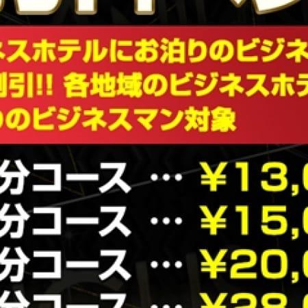 「11700円で美女のアナル舐め」09/12(火) 17:10 | アニリングス北摂・枚方店のお得なニュース